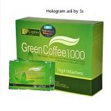 Jual Green Coffee 1000 Original By Ss Minuman Kopi Untuk Diet Lengkap