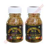 Spesifikasi Habbatussauda Oil Extra Propolis Trigona Paket 2 1 Botol Isi 200 Kapsul Merk Habbatusauda