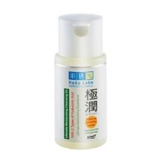 Jual Hada Labo Gokujyun Ma Cleansing Oil Pembersih Wajah Make Up Remover Satu Set