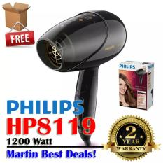 Hair Dryer Philips HP 8119 Kerashine ION Boost Pengering Rambut Keratin HP8119 1200 Watt