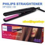 Harga Hair Straightener Pelurus Rambut Catokan Rambut Philips Hp 8302 Philips Original