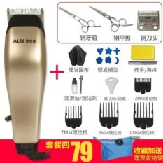 HB AUX Barber Electric Hair Clipper with Electric Razor Line Professional Adult Special Plug-in Power Supply - intl