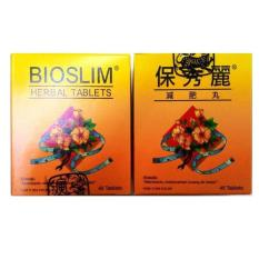 Herbal Jamu Pelangsing Badan - Bioslim 45 Tablets