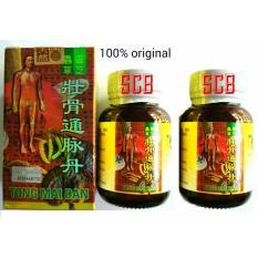 Beli Herbal Tong Mai Dan Original Paket 2 Botol U Asam Urat Flu Tulang Rematik Nyeri Sendi 48 Pills Di Dki Jakarta