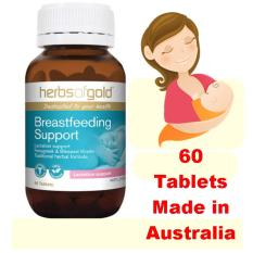 Harga Herbs Of Gold Breastfeeding Support 60 Tablet Baru Murah