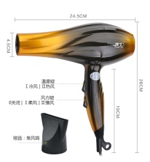 High-power energy-saving household blowing, machine mute ram, hair dryer hair-dryer (gradient gold)