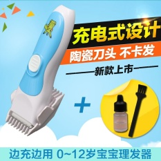 Spesifikasi Household Baby Hair Clippers Hair Clippers *d*lt Hair Shaving Device Rechargeable Mobile Child Shaving Device Fader Clipper Pushing Intl Bagus