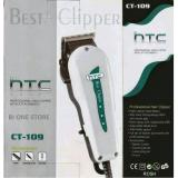 Beli Htc Ct 109 Hair Clipper Mesin Cukur Rambut Putih Htc