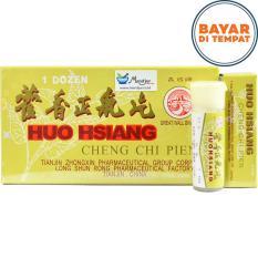 Huo Hsiang Cheng Chi Pien - Dus Isi 12 Botol Kecil