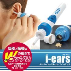Jual Cepat I Ears Pembersih Telingga Sedot Dan Getar