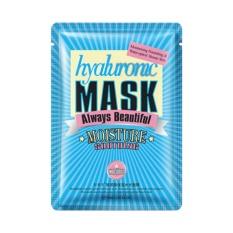 Images Mask Always Beautiful Hyaluronic/ Masker Wajah Hyaluronic