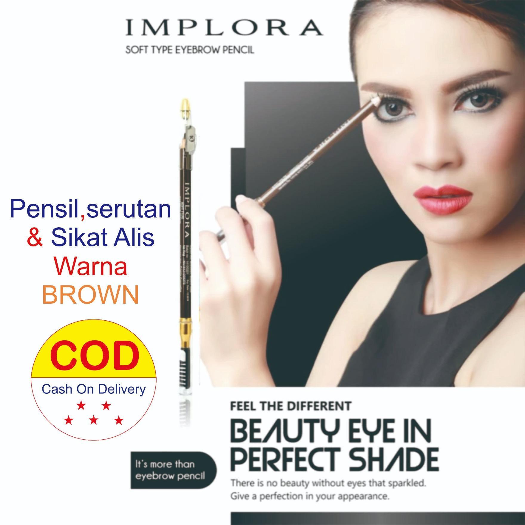 Wardah Eyebrow Pencil Pensil Alis Sikat Coklat 1pc Daftar Harga Eyebrowpensil Tahan Lama Implora 3in 1 Serutan Warna Sesuai Gambar