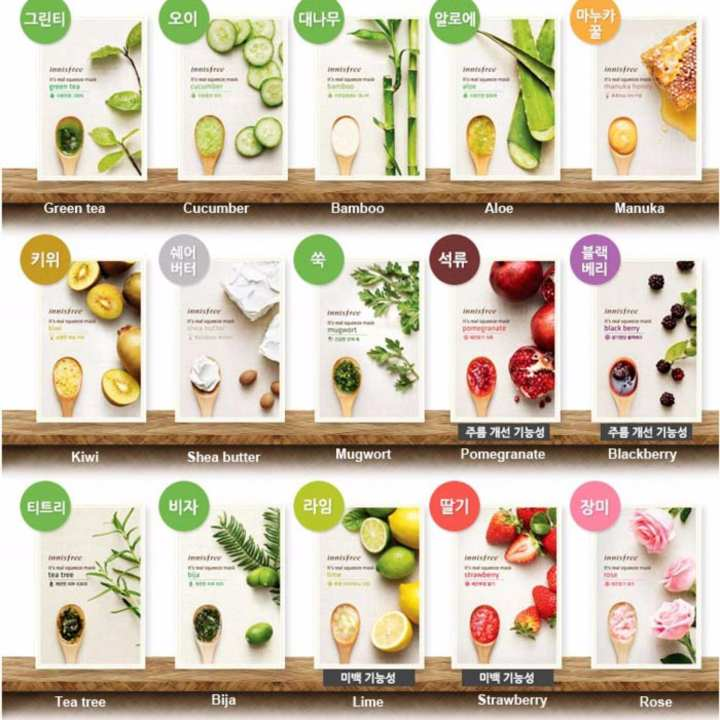 Innisfree It's Real Squezze Mask SET ( 6 PCS )
