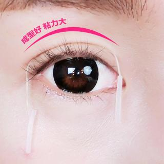 Invisible Double Eyelid Fiber Magic Sticker Kelopak Mata thumbnail