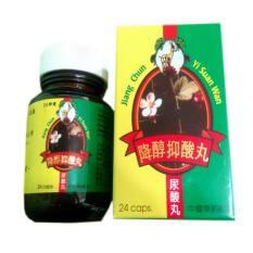 Jiang Chun Yi Suan Wan - Obat Otot & Nyeri Sendi Herbal