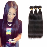 Jual Jingle Brazilian 100 Unprocessed Remy Virgin Human Hair Straight Bundles 16 Inci Intl Branded Murah
