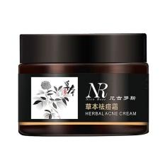JinQS Perawatan Jerawat Alami Cream-Terbaik Tidak Berminyak Organik Spot Obat untuk Cystic dan Jerawat Hormonal, Cocok untuk Dewasa dan Remaja Digunakan-Internasional