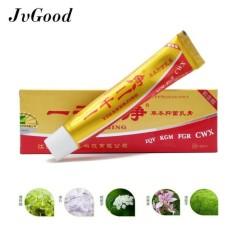 JvGood Natural Chinese Herbal Medicine Cream Eksim Dermatitis Psoriasis Vitiligo Antibakteri Pengobatan Penyakit Kulit Yiganerji-Intl