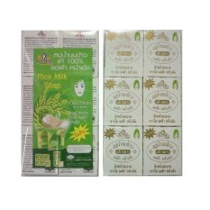 alamiah herbal- K-Brother Sabun Beras Thailand 1 pack@ 1lusin