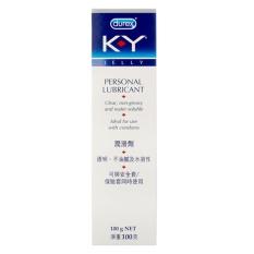 Toko K Y Jelly Personal Lubricant 100 G K Dki Jakarta