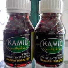Beli Kamil Minyak Jinten Hitam 210 S Habbatussauda Obat Stroke Jantung Asma Kanker Sinusitis Migrain Tbc Darah Tinggi Kista Insomnia Diabetes Lengkap