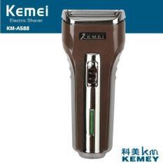 Kemei A588 Alat Cukur Rechanger Shaver Cukuran Kumis Dan Jenggot free 1 pcs pisau cadangan