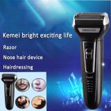 Toko Kemei Km 6558 Multifunsional Shaver 3 In 1 Alat Cukur Kumis Bulu Jenggot Online Terpercaya