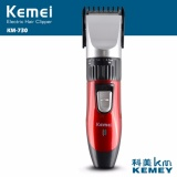 Diskon Kemei Km730 Professional Hair Clippers Battery Operated Target Mini Hair Trimmer Corded Intl Kemei