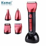 Spek Kemei Km8058 Electric 5 In 1 Professional Hair Clipper For Barber Hair Salon Intl Kemei