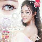 Jual Kitty Kawaii Mini Ava Softlens Grey Gratis Lenscase Branded Murah