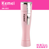 Beli Km 1012 Portable Electric Shaver Hair Removal Mesin Mini Epilator Lady Kecantikan Alat Intl Oem