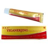 Toko Kobwa Alami Obat Herbal Cina Medicine Cream Untuk Dermatitis Eksim Psoriasis Dan Atlet Kaki Vitiligo Pengobatan Penyakit Kulit Salep Antibakteri Intl Lengkap