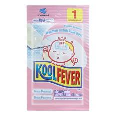 Kool Fever Baby 1's