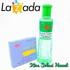 Jual Ksh Paket Bundling 1 Botol Minyak Kayu Putih Cap Lang 120Ml Dan 1 Box Plester Kutil Mata Ikan Kapalan Murah Di Dki Jakarta