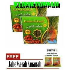 Jual Cepat Kurma Hikmah Premium Khalas Paket 2 Jahe Amanah