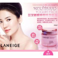 Laneige Multiberry Yogurt Repair Pack 80ml