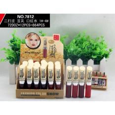 Lipgloss Cair Soybean Essence