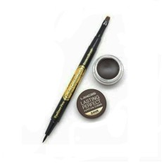 LLP Korean Eyebrow Pomade Alis Anastasia Brow Dupe - Natural Deep Brown Ebony