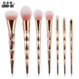 Jual Maange 7 Pcs Profesional Makeup Kosmetik Set Powder Foundation Kuas Bibir Bibir Alat Internasional Import
