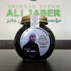 MADU HABBATUSSAUDA RUQYAH SYEKH ALI JABER - 250gr (kaca)