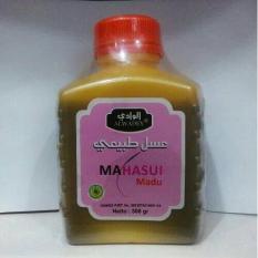 Madu Mahasui - Ibu Hamil Dan Menyusui Al Wadey / Alwadey 500 Gram