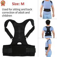 Magnetic Back Shoulder Lumbar Support Posture Correction Belt M Intl Original