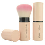 Toko Make Up For You Profesional Ditarik Kuas Blush Pada Kabuki Brush Make Up Perona Pipi Termurah Indonesia
