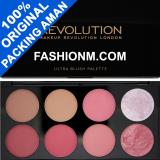 Beli Makeup Revolution Ultra Blush Palette Sugar And Spice With Packaging Cicilan