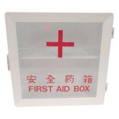 Promo Maspion Kotak Obat First Aid Box P3K Kotak Obat Pmi Kotak Penyimpanan Obat Kotak Kesehatan Putih Mitraloka Terbaru