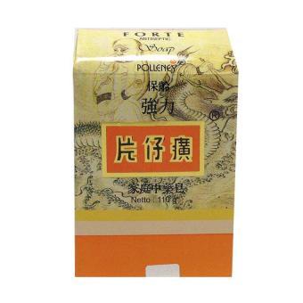 Lucky Kaami Donut Soap Charcoal Coffee Soap 100 Original Thailand ... 161b9a795a