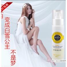 MICSHELL body whitening emulsion sunscreen body lotion
