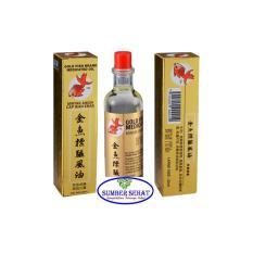 Minyak Angin Cap Ikan Mas, Medicated Oil, 52 mL