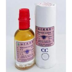 Minyak Gosok Cap Tawon - 20ml - 2 pcs - Obat Keluarga Sehat Anak