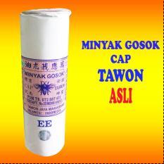 Minyak Gosok Cap Tawon ASLI MAKASSAR EE - 65ML